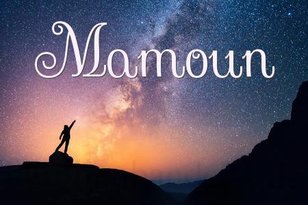 mamoun namens bedeutung und herkunft des vornamen mamoun. Black Bedroom Furniture Sets. Home Design Ideas